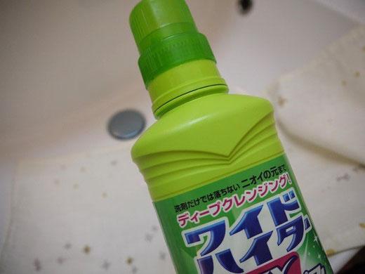 液体酸素系漂白剤
