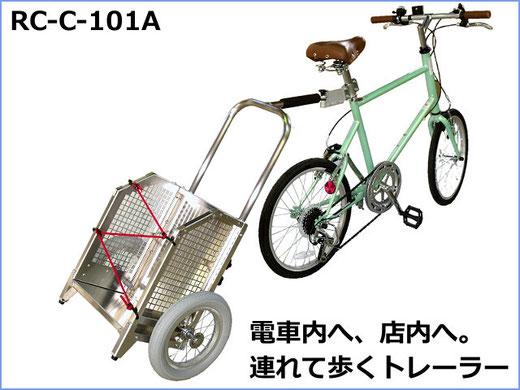 カート型サイクルトレーラー