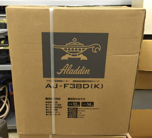 AJ-F38D アラジン リサイクルショップ 札幌 買取本舗