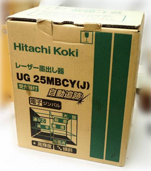 墨出し器 リサイクルショップ 札幌 買取本舗