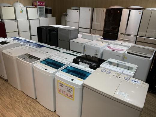 リサイクルショップ買取本舗西区西野店冷蔵庫・洗濯機画像