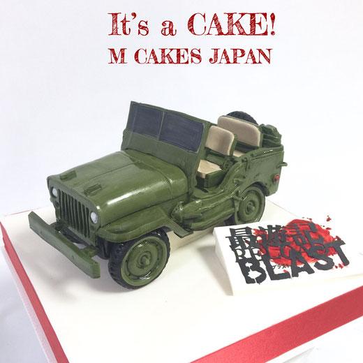アニメ「最遊記RELOAD BLAST」スペシャルイベントの景品 白竜ケーキ🐉 ジープの名前が 白竜 らしいです(モヤさま風)。 Twitterで切ってあるケーキ画像が出ていて見て楽しくなりました💫 #イベント #最遊記reloadblast #最遊記 #白竜 #ジープ #車ケーキ #アニメ #3dケーキ #saiyuki #saiyukireloadblast #anime #animecake #jeep #jeepcake #carcake #hakuryuu #manga #gateau #tor