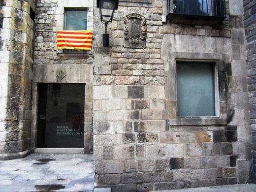 Барселона - дом палача в Готическом кваратале