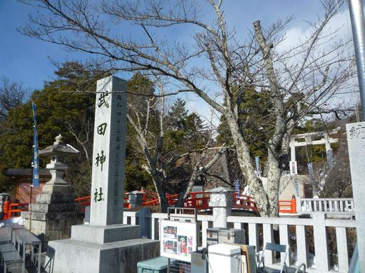 武田神社に参拝し、「金運」の御利益があると言われる「三葉の松葉」を買いました。人生二度目の参拝です。