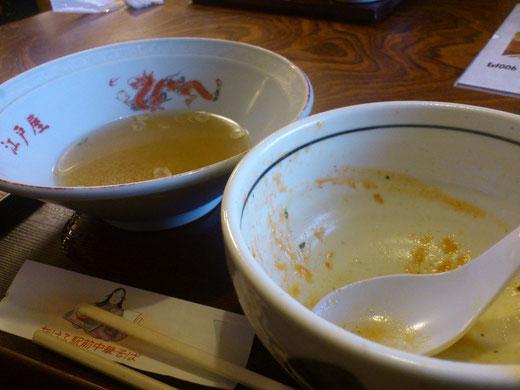 江戸屋 中華そばとスープボルガセット