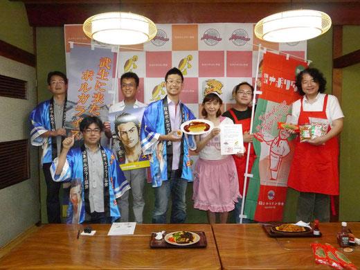 日本ボルガラー協会×日本ナポリタン学会