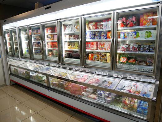 冷凍食品やアイスクリームなど