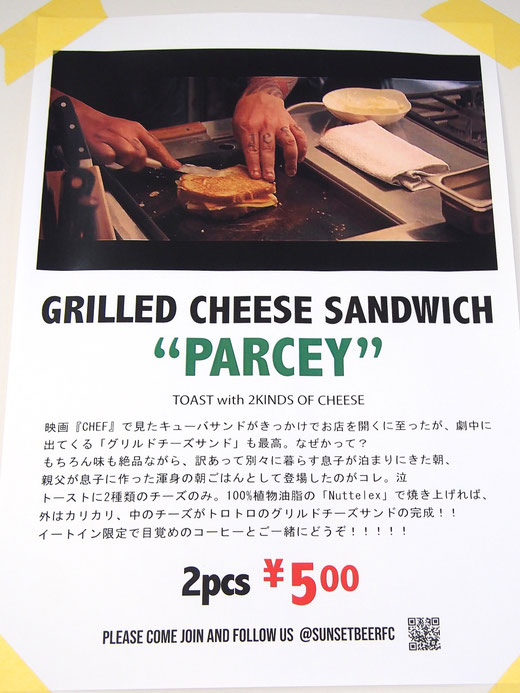 GRILLED CHEESE SANDWICH PARCEY