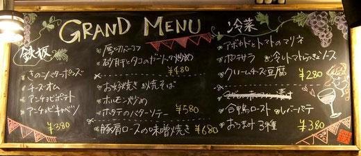 鉄板焼き、冷菜、おつまみ3種