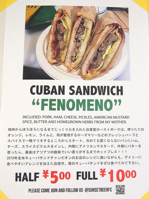 CUBAN SANDWICH FENOMEO
