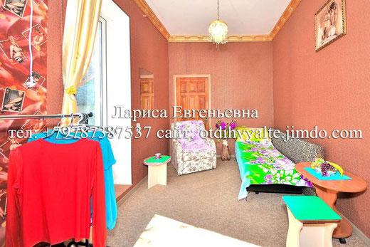 Комнаты в центре Ялты, с двором, мангалом