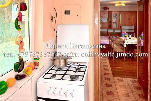 квартира в Ялте, недорогой люкс