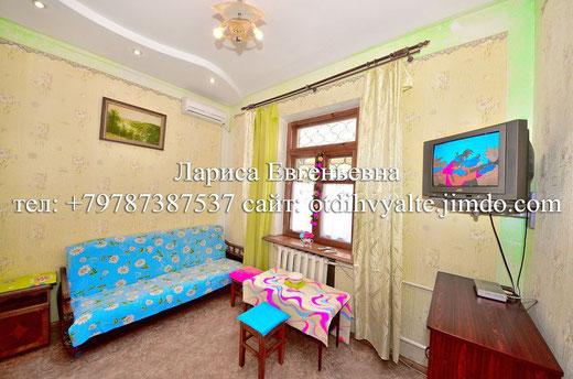 недорогая квартира в Ялте