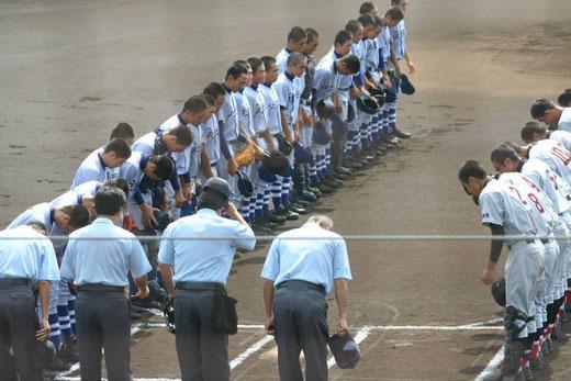 寒川高校vs平塚学園