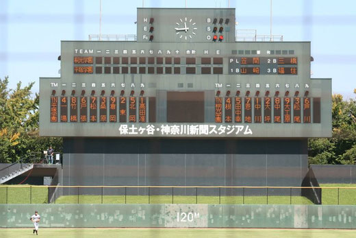 桐光学園vs平塚学園