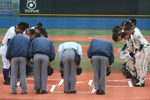 2014 高校野球 東京秋季大会準決勝 二松学舎大附属vs関東一高