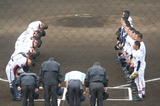 一般財団法人愛知県高等学校野球連盟