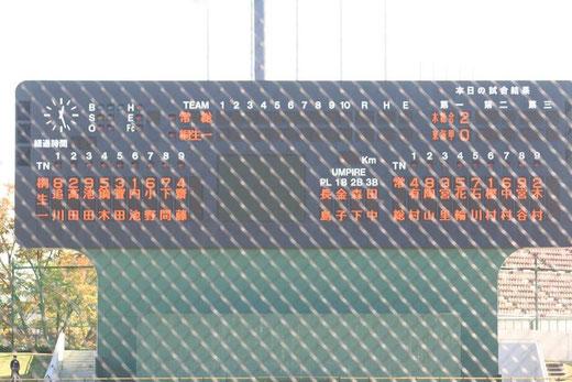 2015 高校野球 秋季関東大会<準決勝>常総学院vs桐生第一@県営大宮球場