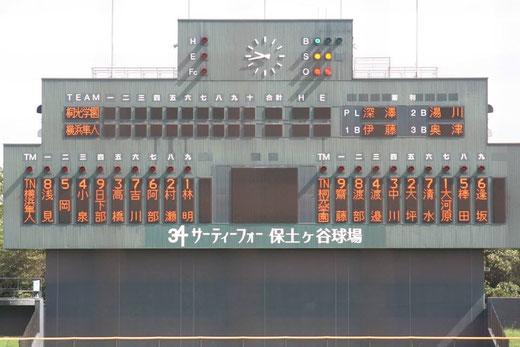 2015 神奈川県秋季大会準々決勝 桐光学園vs横浜隼人@保土ヶ谷球場