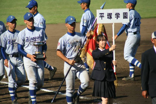 平塚学園 優勝