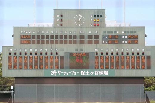 2015 神奈川県秋季大会準々決勝 日大高校vs川崎北@保土ヶ谷球場