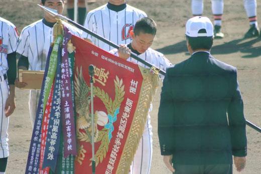 2014 高校野球秋季関東大会 表彰式