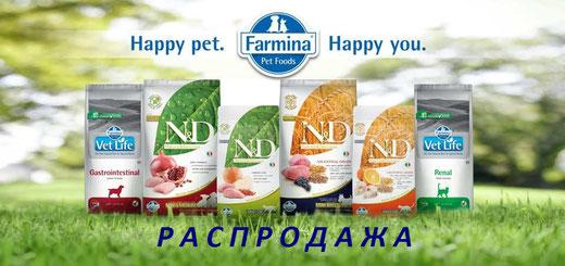 Скидки farmina хороший корм для собак кошек