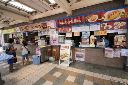 売店 東京競馬場