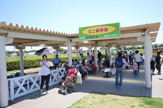 ミニ新幹線 乗り場