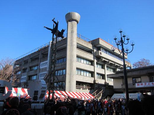 世田谷区民会館の新年こどもまつり