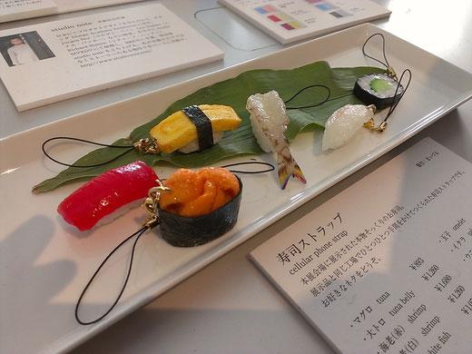 寿司ストラップ