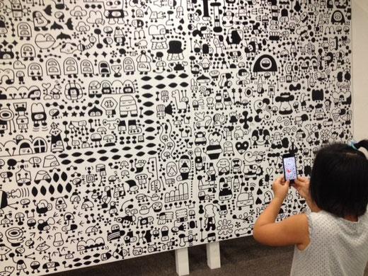 AR美術館
