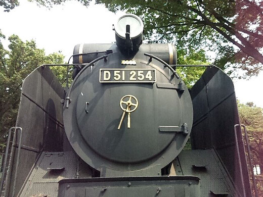 交通公園 D51機関車 正面