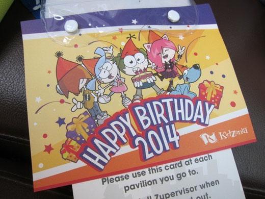 キッザニア東京のバースデーカード 誕生日 特典