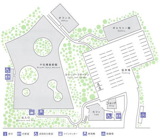 平面図(美術館パンフより)