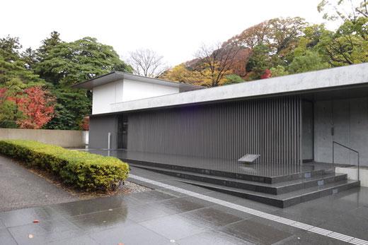 鈴木大拙館 設計:谷口吉生 2011(H23)年