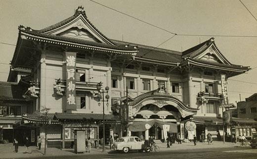 歌舞伎座 設計:吉田五十八(1950)
