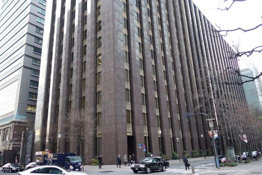 日本興業銀行(現みずほコーポレイト銀行)1974 設計:村野藤吾