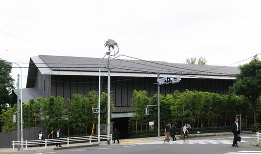 根津美術館(設計:隈研吾)