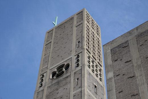世界平和記念聖堂鐘楼
