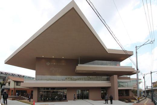 梅光学院大学新校舎 設計:小堀哲夫 竣工:2019年3月