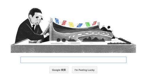 2013年9月5日のgoogle検索画面