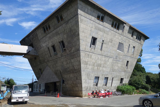 大学セミナーハウス 設計:吉阪隆正(1963)