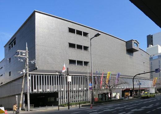 国立文楽劇場 設計:黒川紀章(1984)