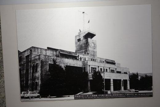 宇品凱旋館 1939(昭和14年)