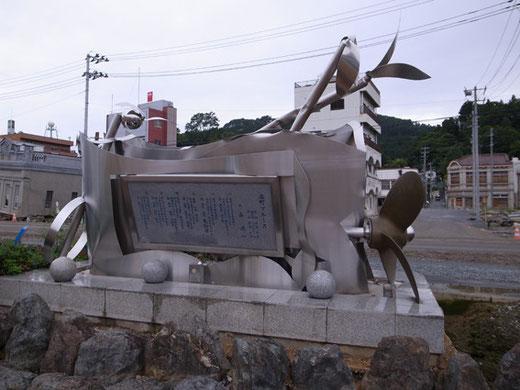 「港町ブルース」歌碑