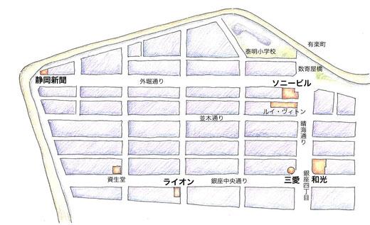 銀座建築案内図
