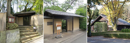 左:林芙美子邸の門 中:猪股邸の門 右:前川自邸全景