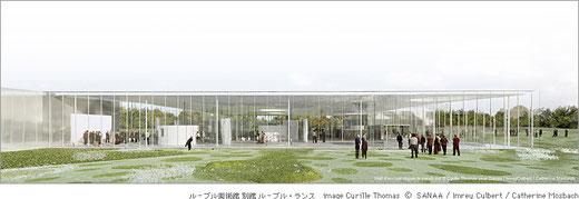 ルーブル美術館ランス分館 設計:妹島和世(SANAA)