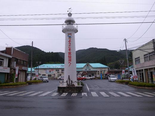気仙沼駅モニュメント
